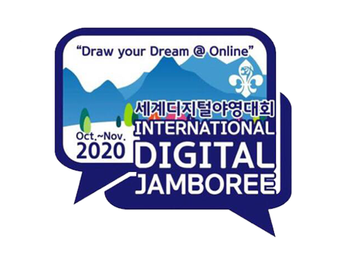 International Digital Jamboree 2020